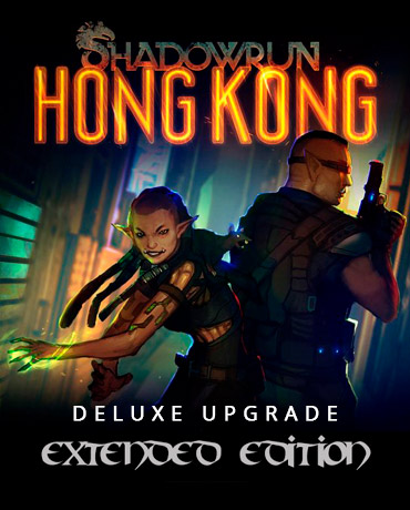 Shadowrun: Hong Kong – Extended Edition Deluxe Upgrade