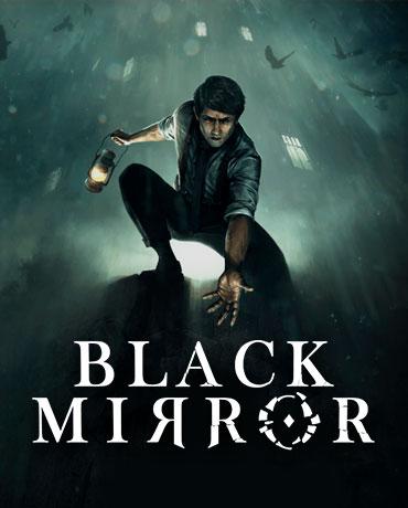 Black Mirror 2017