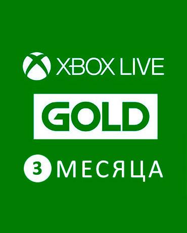 Купить Xbox Live: Gold – подписка на 3 месяца лицензионный ...