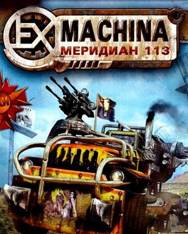 Ex Machina: Meridian 113