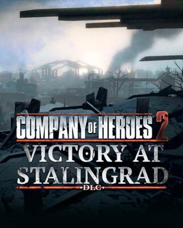 Company of Heroes 2 – Victory at Stalingrad
