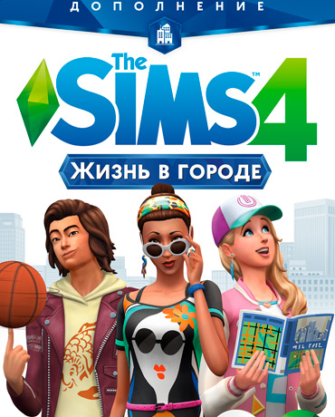 The Sims 4 – City Living