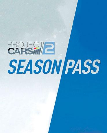 Project CARS 2 – Season Pass